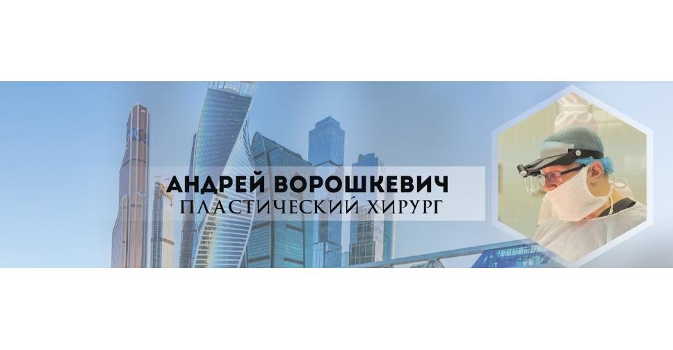 Эндопротезирование ягодиц в Москве